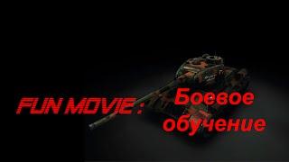 Fun movie: Smallnoobito [Боевое обучение]
