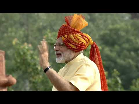 PM Shri Narendra Modi's speech at the 71st Independence Day Celebrations at Red Fort, Delhi