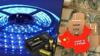 Китайские товары! Электротовары!(, 2015-04-10T15:13:32.000Z)