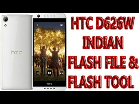 HTC D626W INDIAN FLASH FILE