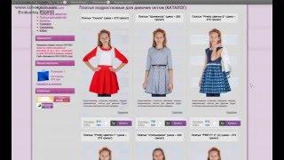 Нарядные Платья для детей оптом Украина - 2016!(, 2015-12-09T23:28:46.000Z)
