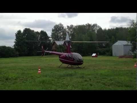 Iii требования к посадочным площадкам для вертолетов
