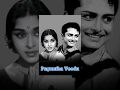 Puguntha Veedu Tamil Full Movie AVM Rajan Chandrakala