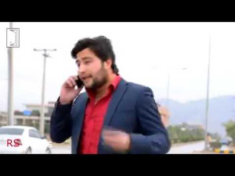Punjabi job in Peshawar