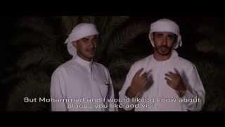 #OurUAE Episode 3 - Ajman