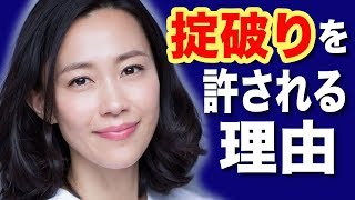 NHKの「チコちゃんに叱られる!」にゲスト出演した木村佳乃。 出題され...