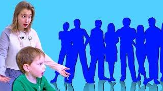 МНОГО ГОСТЕЙ дома у Светы и Богдана  Для детей kids children