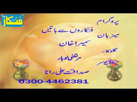 Download Singer murtaza Lohar shagirdy khas arif lohar