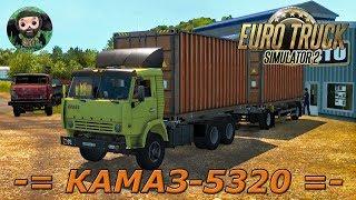 Euro Truck Simulator 2 : КАМАЗ-5320 Edited