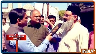 Modi Aur Musalman: Will The Muslim Voters Of Rampur Vote For Narendra Modi In LS Elections