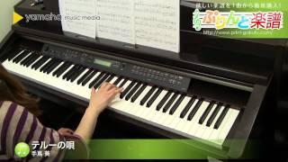 使用した楽譜はコチラ http://www.print-gakufu.com/score/detail/59567...