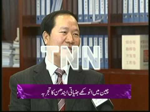 ASIA BUSINESS WEEK-TNN-5-11-2011.mpg