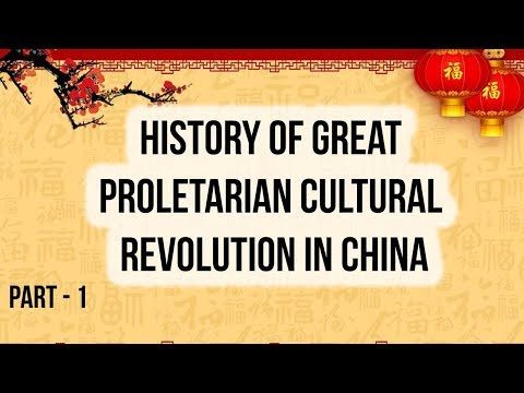 History of Great Proletarian Cultural Revolution in China चीनी क्रांति का इतिहास Part 1