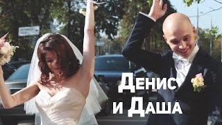 Даша и Денис — Музыкальный Клип [FF Studio, 2014]