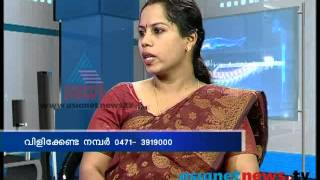Chronic Fatigue Syndrome (CFS)Doctor Live 31st July 2013 Part 2ഡോക്ടര് ലൈവ്