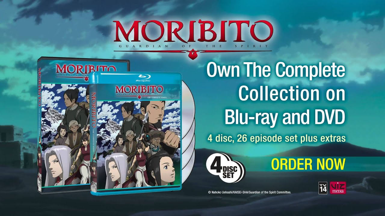 Moribito Guardian Of The Spirit Out Now