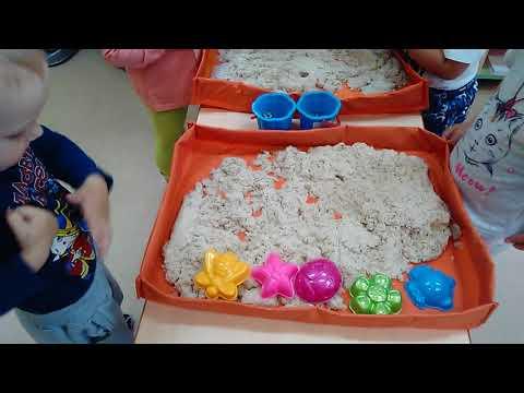 """Занятие """"Игры с кинетическим песком"""" с детьми младшего дошкольного возраста."""