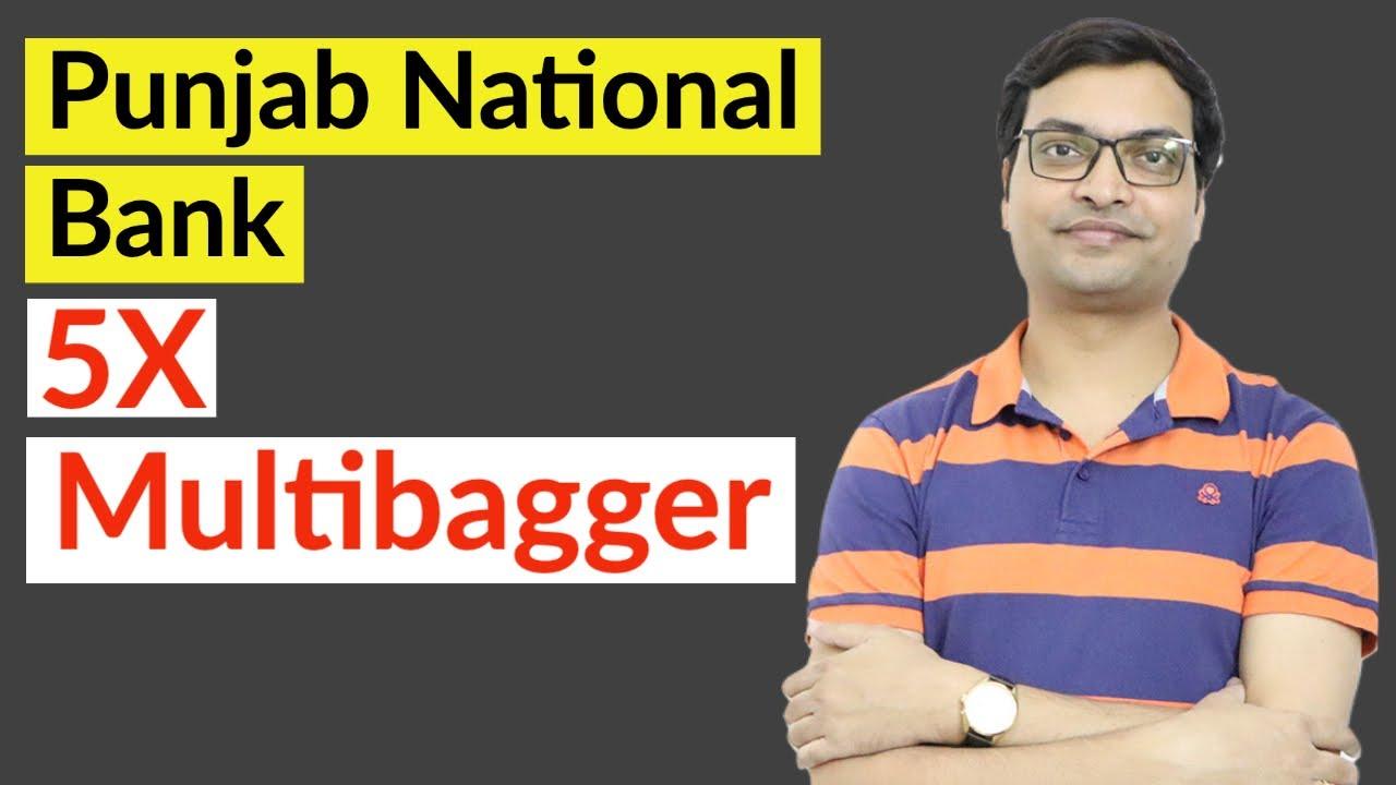 बाद में मत बोलना कि बताया नही। Multibagger Stock 2021 India
