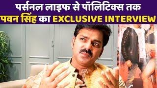 pawan Singh interview