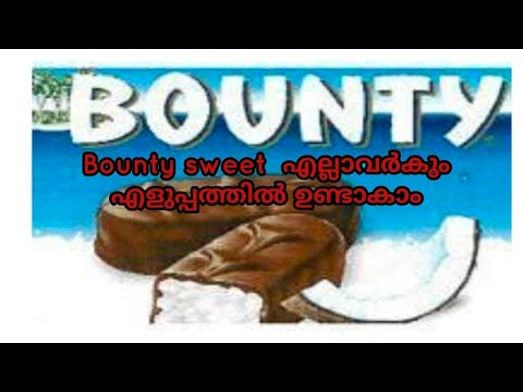 Download Bounty Sweet  എല്ലാവർക്കും ഉണ്ടാകാം