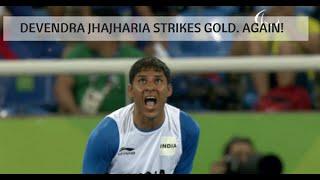 Devendra Jhajharia World Record Gold Medal Javelin Throw At Rio Paralympics