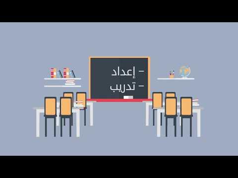 Arab Diploma Academy