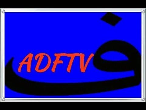 Adftv