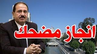 اضحك مع وزير النقل السوري.. يتفاخر بإنجاز (تاريخي) تأخر عشرات السنين عن دول العالم