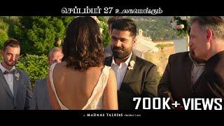 CHEKKA CHIVANTHA VAANAM | Back 2 Back - Promo | Mani Ratnam | Lyca Productions | Madras Talkies