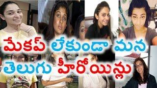 Telugu Heroines Without Makeups