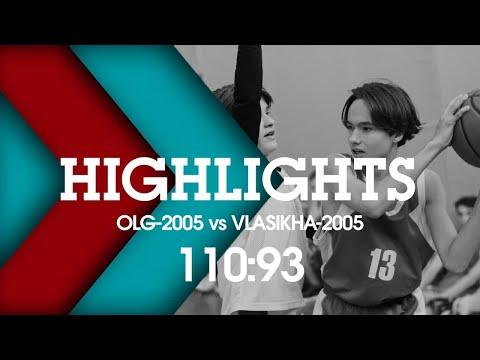 Хайлайты ЛЮБО 6 тур Власиха 2005  — OLG2005