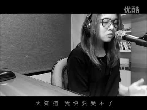 你好不好 ni hao bu hao cover  by