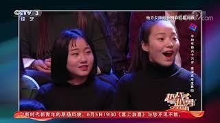 [越战越勇]平均年龄六十六岁 默契表演高难度舞蹈| CCTV综艺