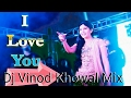 BANNA I LOVE I LOVE BOLU (ECHO MIX SOFT KICK) DJ VINOD KHOWAL MIX