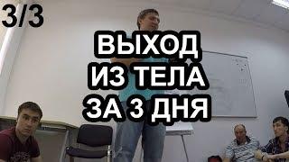 видео Иди репетируй: реальность действия (техника Майзнера)