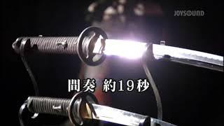 (新曲) 弁天菊之助/三代沙也可 cover eririn