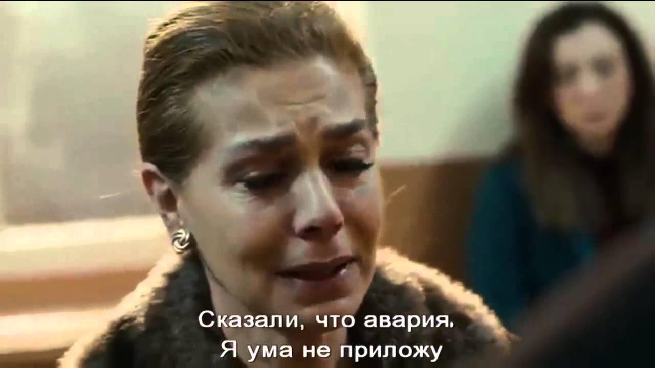 Karadayi 102 rus sub Kerime MS Mahir