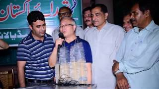 Independence Day celebration part 3 Media Lawyers Civil Society Forum Pakistan