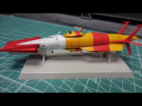 Fine Molds 1/500 Missile Escort Ship Yukikaze build 3 FINAL