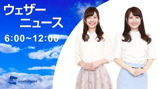 【LIVE】 最新地震・気象情報 ウェザーニュース SOLiVE24 (2018.3.24 6:00-12:00) thumbnail