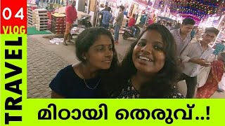 S.M Street Calicut   Gopro Vlog   Anusree,Meshna   Show Off Guys