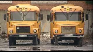 Уроки безопасности - Школьный автобус на русский манер