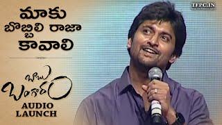 Nani Funny Speech @ Babu Bangaram Movie Audio Launch | TFPC