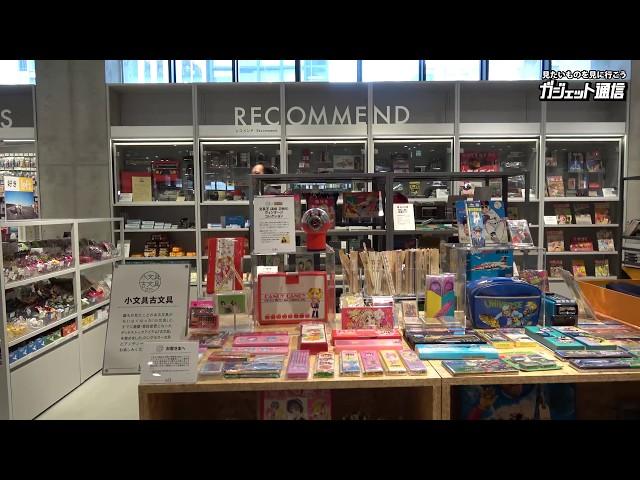新店舗『銀座ロフト』を回遊(6月23日オープン) |  Ginza Loft
