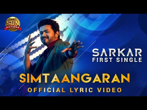 Simtaangaran lyrics meaning? | Sarkar | Vijay
