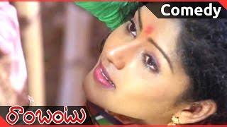 Rambantu Movie || Rajendraprasad, Easwari Rao Comedy Scene  || Rajendraprasad, Easwari Rao