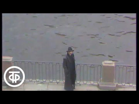 """Михаил Боярский """"Зеленоглазое такси"""" (1988)"""