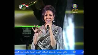 أغنية الزول الوقت سالمتو سلمني الفرح بايدو أداء نانسي عجاج سهرة سودان المحبة