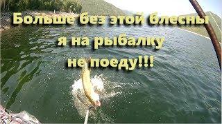 Syclops спасает от позора))  Реальная_рыбалка
