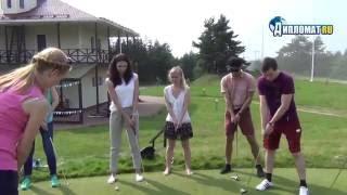 Мастер-класс по гольфу